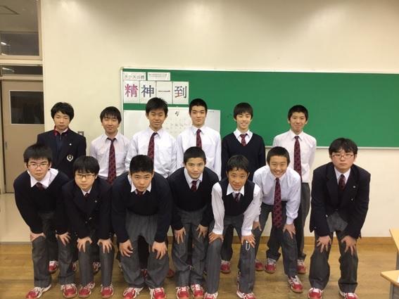 中学2年生になるんです!」 吉見先生(中学2年A組担任・数学科 ...